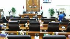 مجلس البصرة يفشل في إقالة المحافظة لعدم اكتمال النصاب