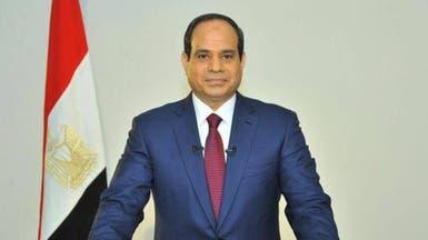 مصر.. السيسي يعفو عن 100 سجين بينهم 16 فتاة