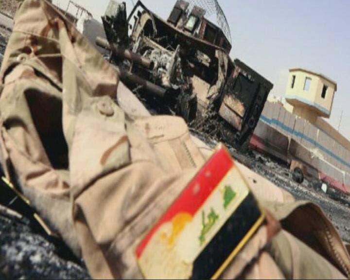 سقوط الموصل