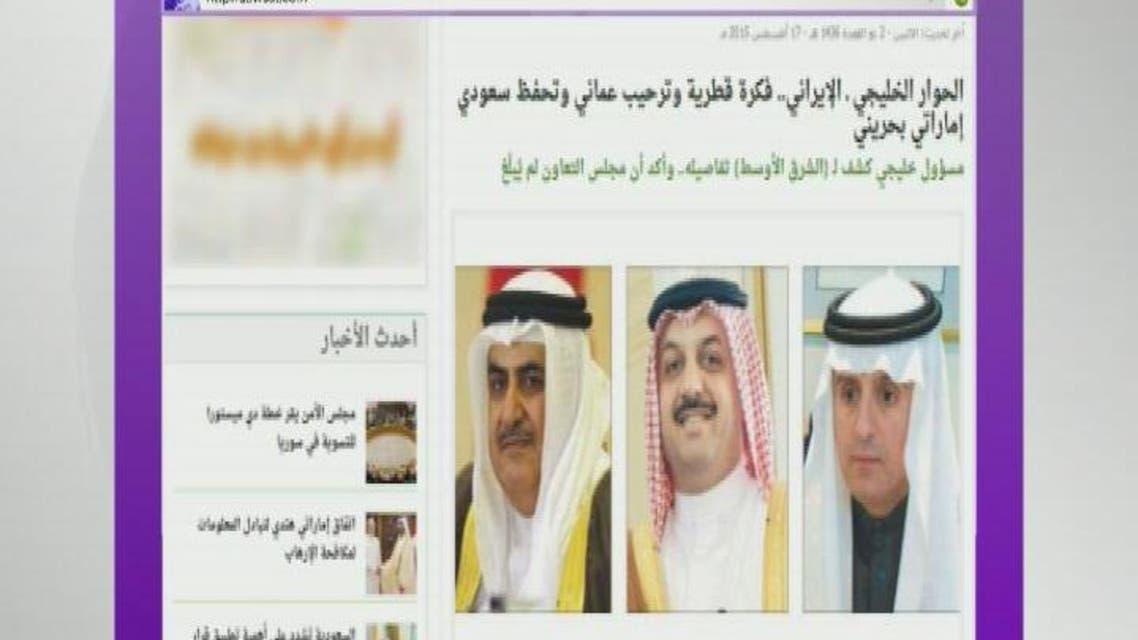 THUMBNAIL_ الشرق الأوسط تكشف تفاصيل الحوار الخليجي الإيراني