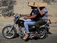 مصر.. موجة الحر الهائلة تحصد ثلاثينية في جنوب البلاد