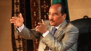 الرئيس الموريتاني يجري تعديلا جزئيا على حكومته