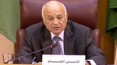 الجامعة العربية تحث أعضاءها على دعم ليبيا عسكرياً
