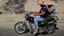 Egypt heatwave death toll rises to 106