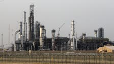 Kuwait's Shuaiba oil refinery resumes operation