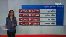 """يوم """"دام"""" في أسواق الخليج مع الخسائر المتواصلة للنفط"""