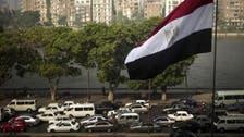 Egypt FM to visit Ethiopia over Nile dam