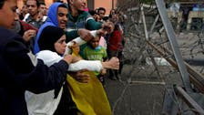 U.S. denounces Egypt's new anti-terror law