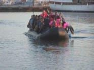 تركيا تلقي القبض على 144 مهاجرا حاولوا التسلل لليونان