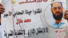 الأسير الفلسطيني محمد علان ينهي إضرابه عن الطعام