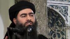 البوبدری قبیلے کا داعش کے خلیفہ کی بیعت سے انکار
