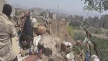 وسطی یمن میں باغیوں کی سپلائی لائن کاٹنے کے لیے کارپٹ بمباری