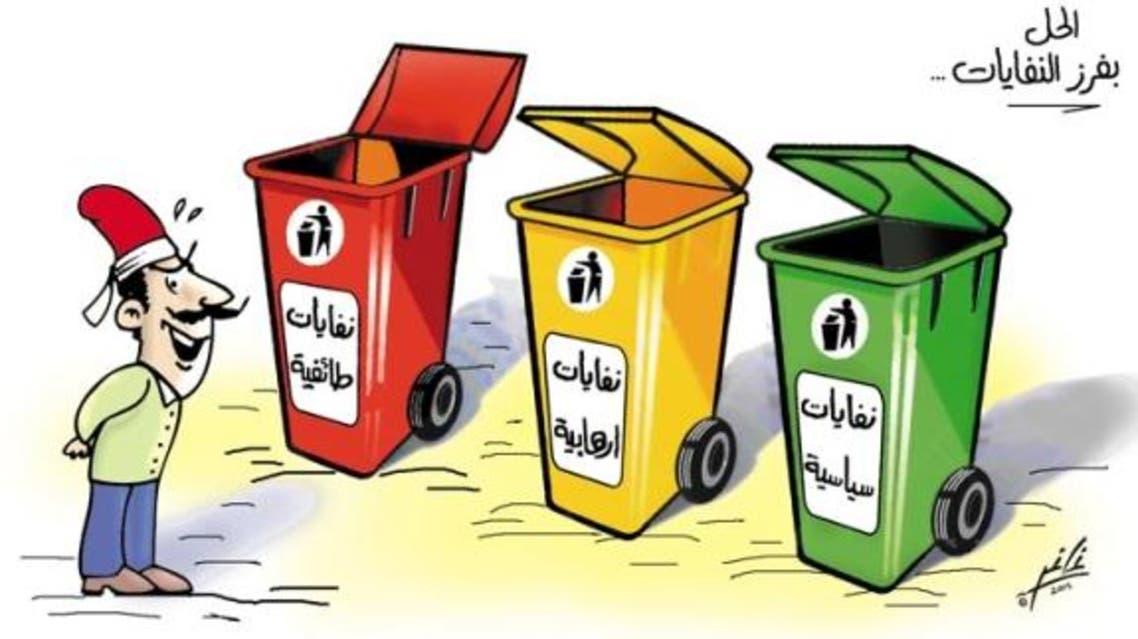 الجمهوية اللبنانية