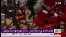 Watch: Iraqi lawmakers exchange blows during ISIS debate
