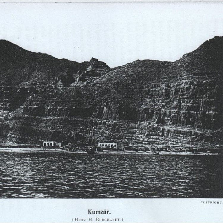 A 1904 picture of Kumzar by the German explorer Hermann Burchardt. (Amanda Fisher/Al Arabiya News)
