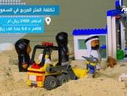 السعودية تعفي ورثة المتوفين المتعثرين من قروض الإسكان