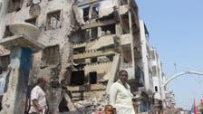 یمن:عدن میں گورنر کے دفتر پر بم حملہ، چار افراد ہلاک