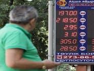كازاخستان تنضم لحرب العملات في الدول الناشئة