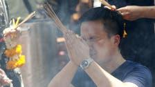 International terrorists 'unlikely' responsible for Thai bomb