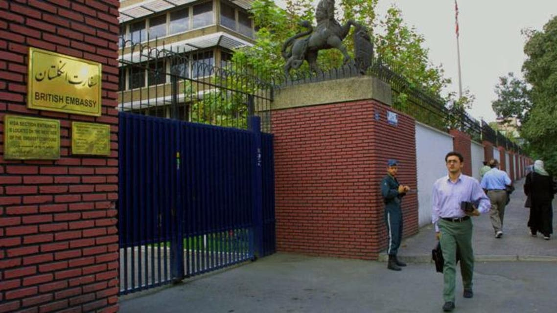 The embassy has been closed since 2011 after it was stormed by protesters. AFP