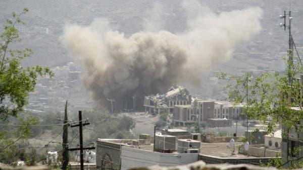 متابعة تطور الأحداث في اليمن - موضوع موحد - صفحة 2 F6972257-09b5-46be-b7bf-473d1716f103_16x9_600x338