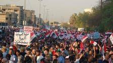 حظر تجول في بابل والعراقيون يطالبون بوقف تدخلات إيران