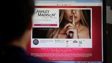 Hackers leak Ashley Madison founder's emails