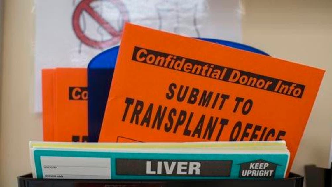 The country launched its first organ donation center in 2011, and started at the same time a donor register (File photo: AP)