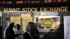 Kuwait stock market plunges over 10 pct on coronavirus fears