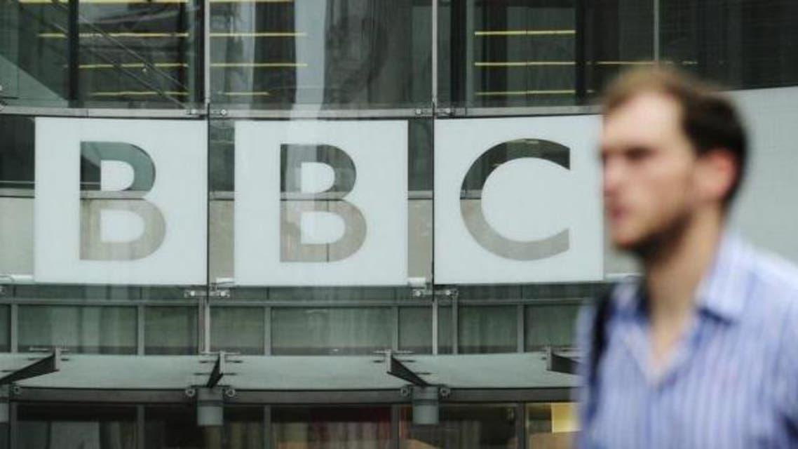 BBC logo reuters