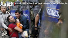 Macedonian police drive back 3,000 refugees from border