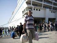 أوروبا ترفض الانتقادات لبطء استجابتها بما يخص المهاجرين