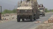1800GMT: Yemen's popular resistance forces advance in Marib