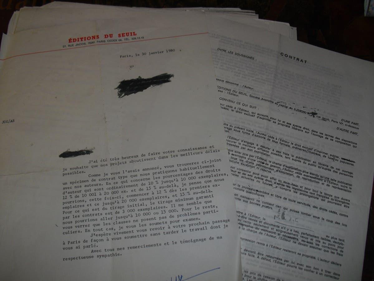 صورة لكتاب الرئيس عن الانقلاب والعقد الملغى مع دار النشر الفرنسية