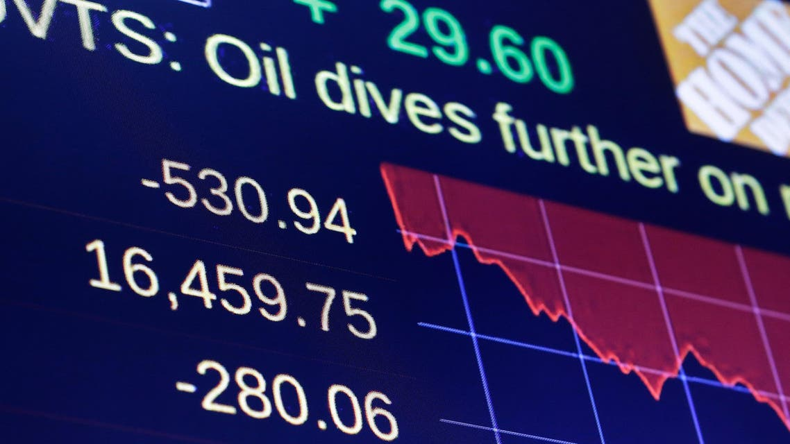 The Dow Jones industrial average plunged more than 530 points and is in a correction amid a global sell-off sparked by fears about China's slowing economy. (File photo: AP)