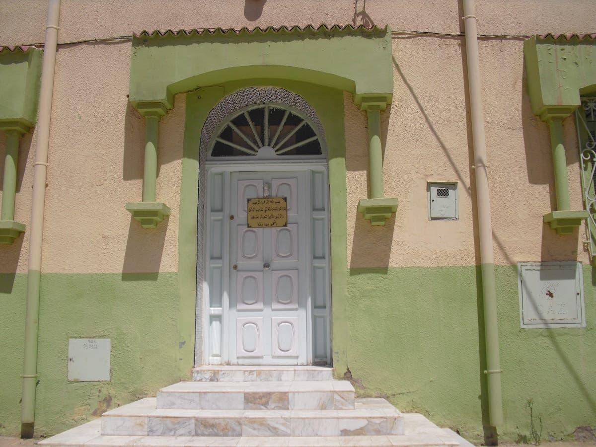 بيت أحمد بن بلة