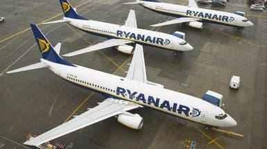 شركة طيران تدخل المحاكم بسبب خطة إنقاذ