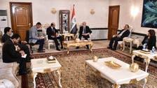العراق يتلقّى دعوة لحضور مؤتمر عالمي ضد الإرهاب