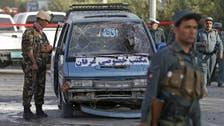 Car bomb outside hospital in Afghan capital kills three