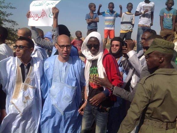 ترحيب بالقانون الجديد لمكافحة الرق في #موريتانيا