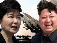 كوريا الشمالية تخترق الحدود.. والجنوبية تحذّر
