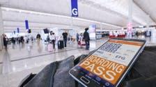 Despite UK 'airport revolt,' UAE travelers must still show boarding passes