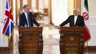 "هاموند: موقف إيران من إسرائيل ""اختلف قليلاً"""