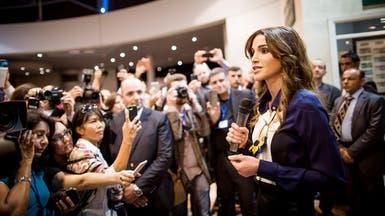 عيد ميلاد الملكة رانيا العبدالله