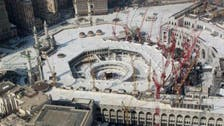 Saudi Grand Mosque to have four floors for pilgrims circling Kaaba
