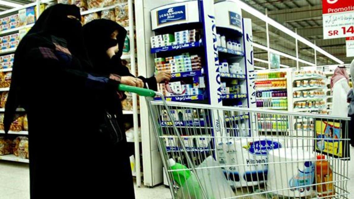 سلع تسوق الإمارات السعودية