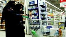 ضبط 9855 سلعة مخالفة للعلامات التجارية في السعودية