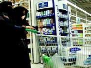 30 ألف وظيفة للسعوديين مع بدء توطين 4 أنشطة تجارية