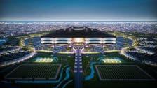 Construction on 60,000-seat Qatar World Cup stadium to start next month