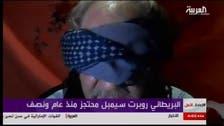 نیروهای #امارات یک بریتانیایی را در #عدن نجات دادند